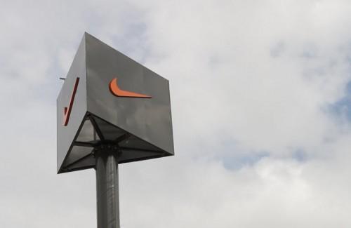 Nike naranja